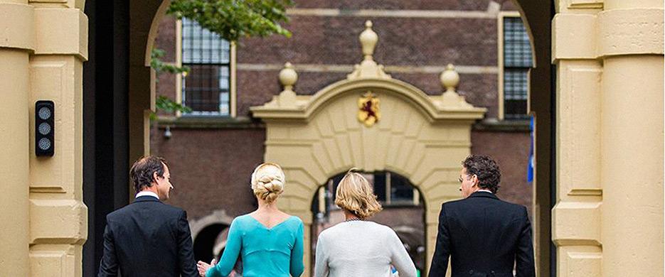 entree Binnenhof